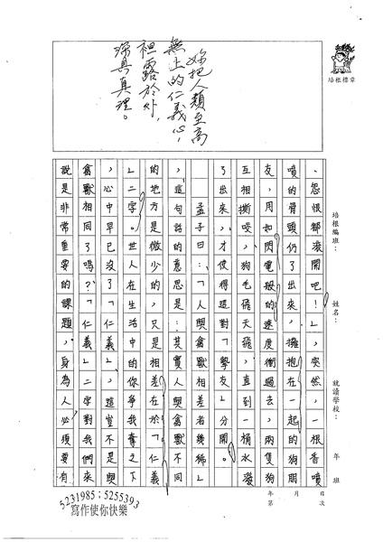 WG303李曜竹 (2).jpg