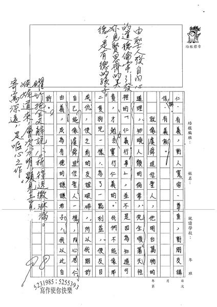 WG303李曜竹 (3).jpg