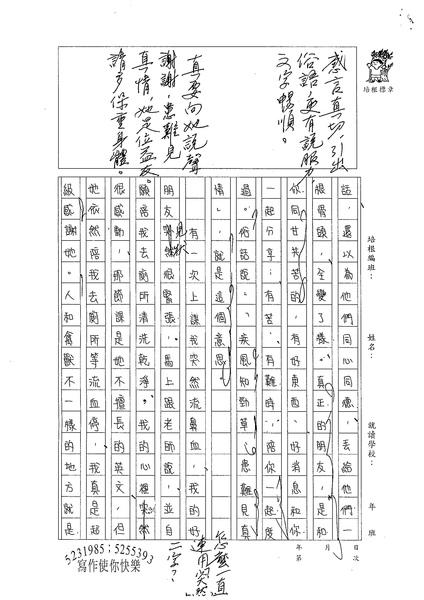 WG303陳冠儀 (2).jpg
