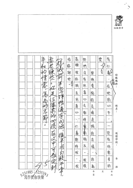 WG303陳冠儀 (3).jpg