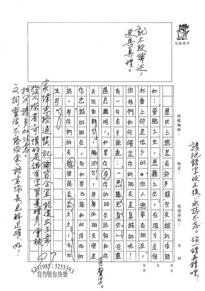 WG303游家緯 (3).jpg
