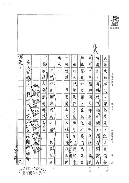 W6303蔡旻家 (2).jpg