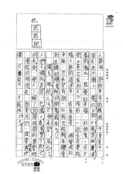 W6303謝宇璇 (2).jpg