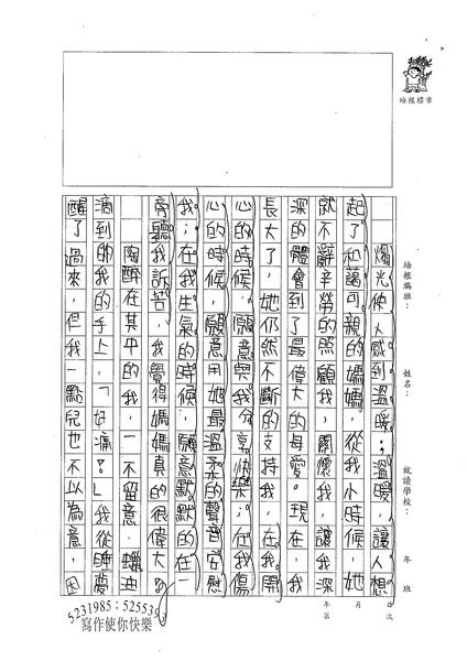 W6303謝宇璇 (3).jpg