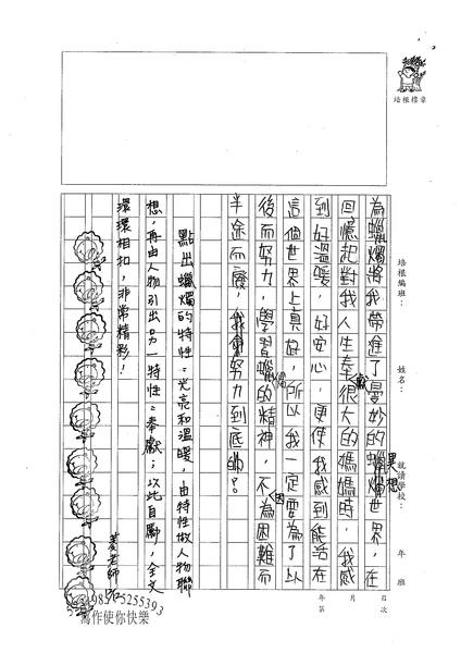 W6303謝宇璇 (4).jpg
