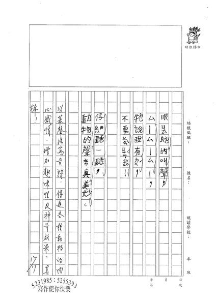 W3304 王芷綾 (3).jpg