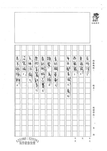 W3304 徐振倫 (2).jpg