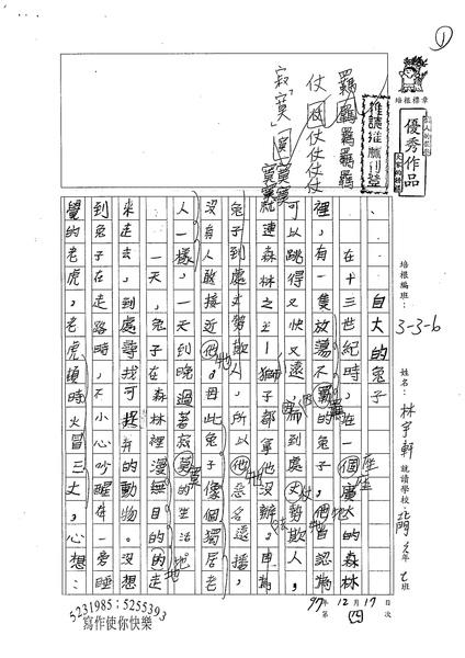W6304 林宇軒 (1).jpg