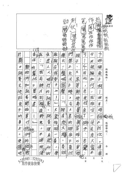 W6304 林宇軒 (2).jpg