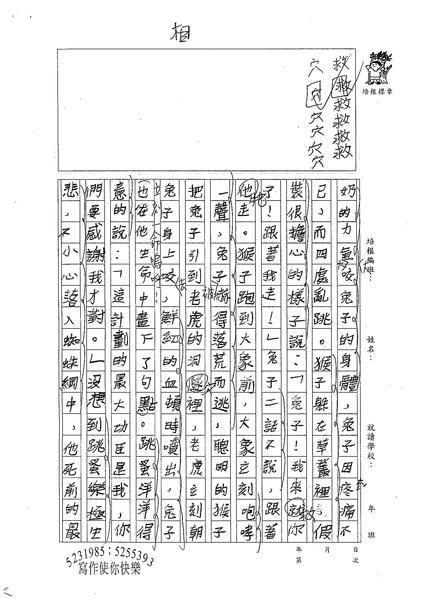 W6304 林宇軒 (3).jpg