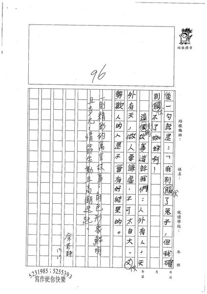 W6304 林宇軒 (4).jpg