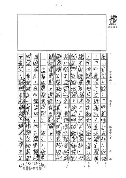 W4304林祐婕 (2).jpg