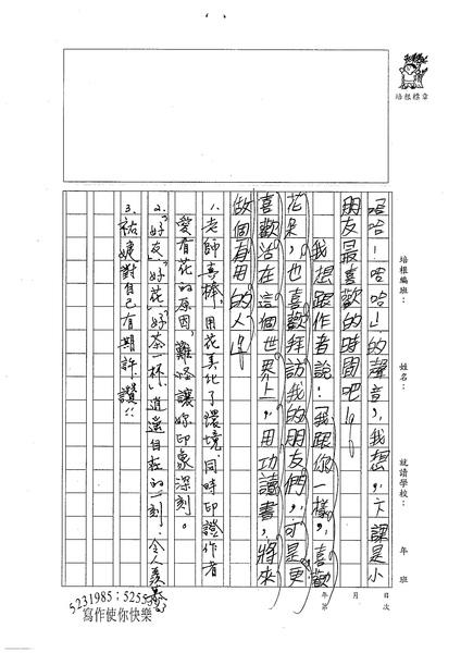 W4304林祐婕 (3).jpg