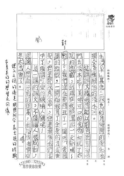 W4304'汪靖芸 (2).jpg
