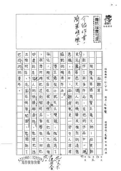 WA303江姿螢(1).jpg