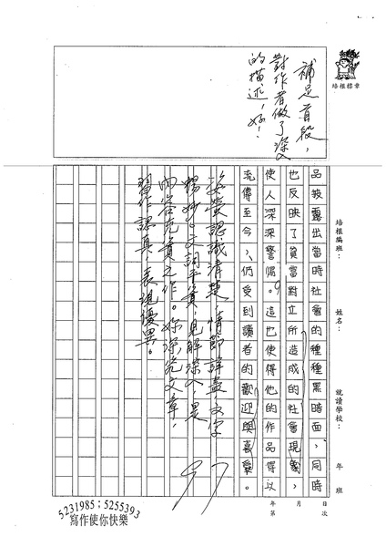 WA303江姿螢 (3).jpg