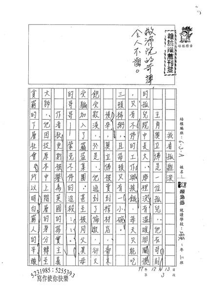 WA303麥佩琦(1).jpg