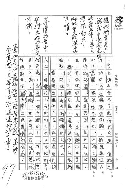 WA304朱薏如 (2).jpg