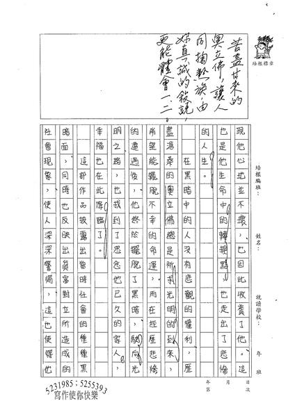 WA304江姿螢 (2).jpg