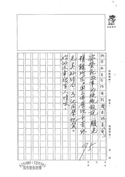 WA304江姿螢 (3).jpg