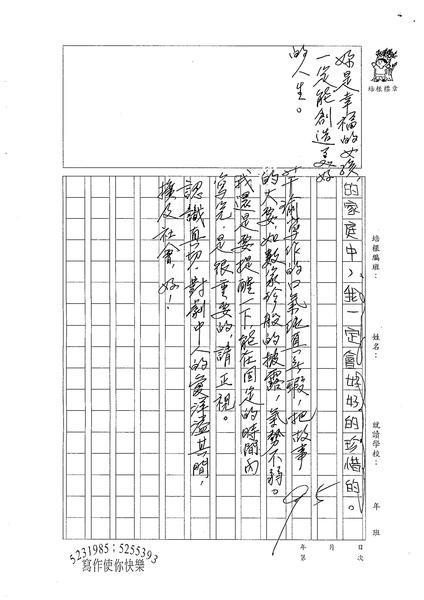 WA304姜芊瑜 (3).jpg