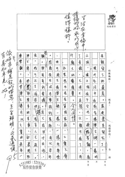 WA304陳依婷 (2).jpg