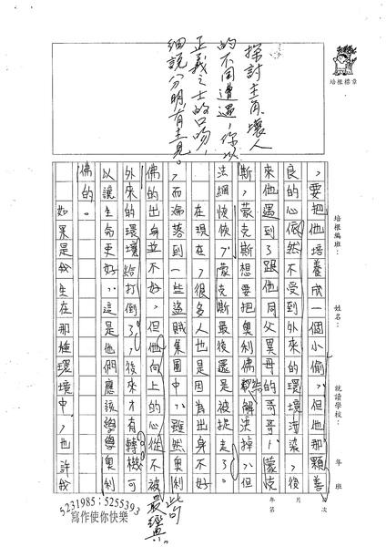 WA304陳慶豐 (2).jpg