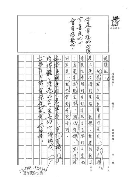WA304麥佩琦 (3).jpg