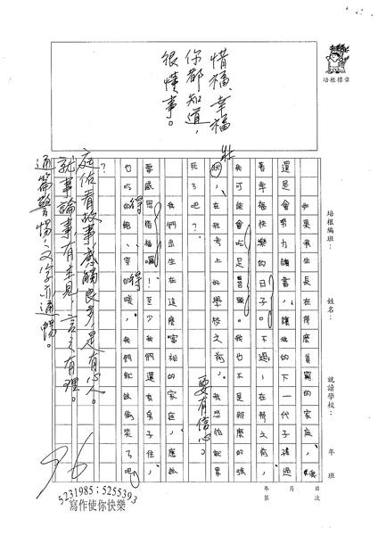 WA304葛庭佑 (3).jpg