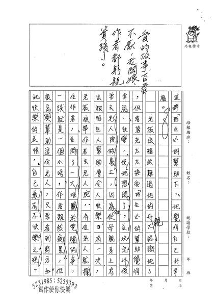 WG304李仲薇 (2).jpg