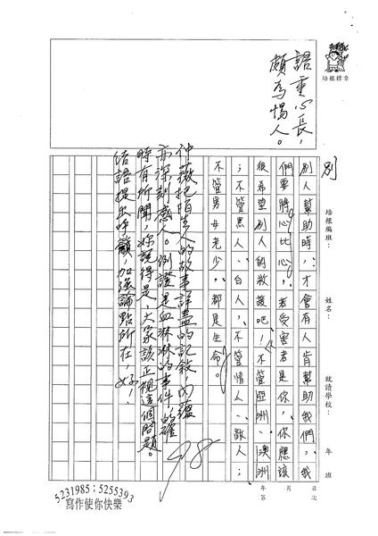 WG304李仲薇 (4).jpg