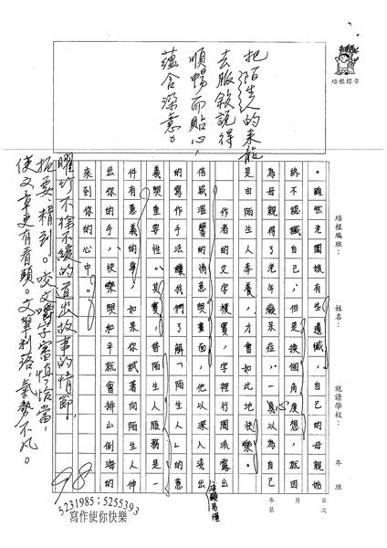 WG304李曜竹 (2).jpg