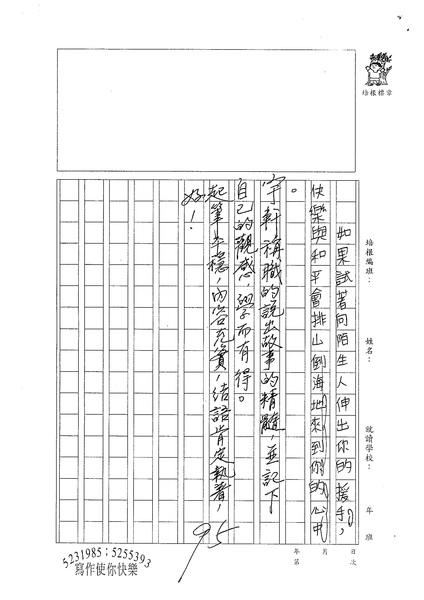 WG304施宇軒 (3).jpg