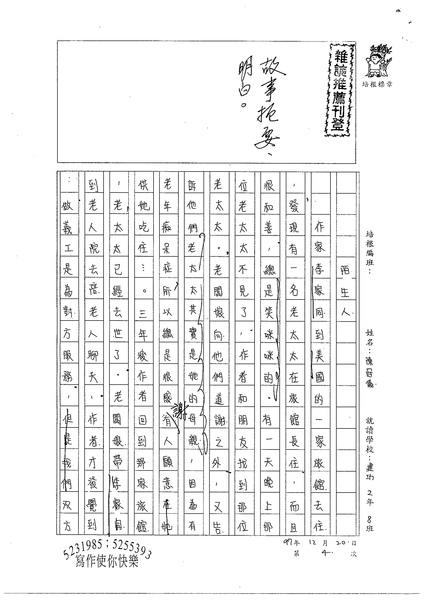 WG304陳冠儀(1).jpg