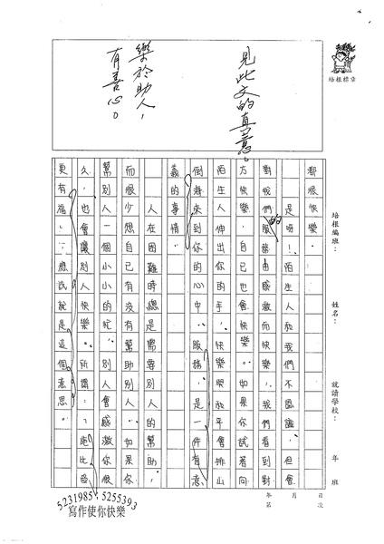 WG304陳冠儀 (2).jpg