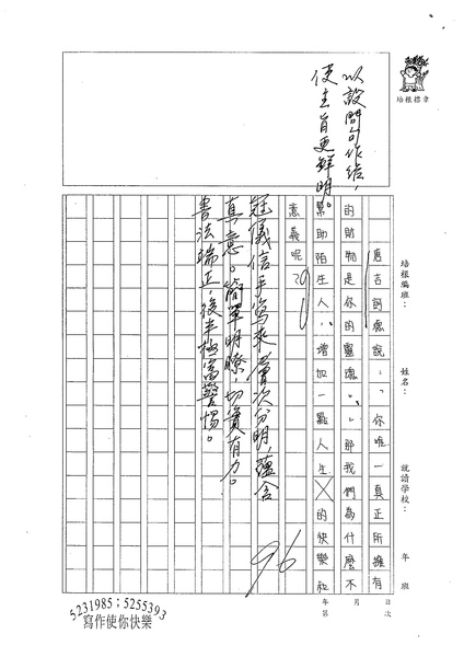WG304陳冠儀 (3).jpg
