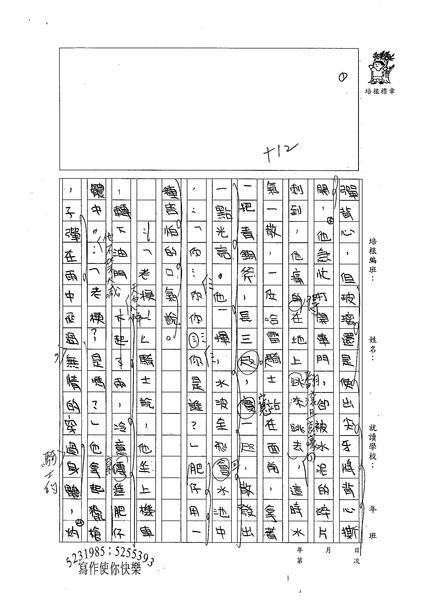 99W6304林晏鴻 (2).jpg