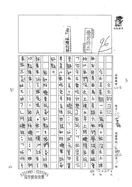 W2306 沈有霖 (1.jpg
