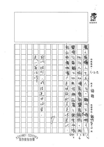 W5306 林羿君 (2).jpg