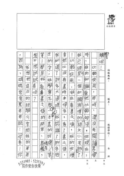 W5302王鈺翔 (2).jpg