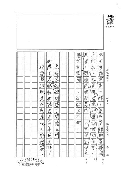 W5302王鈺翔 (3).jpg