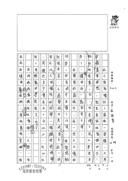 W5302吳亮萱 (2).jpg