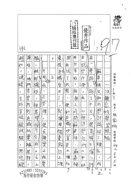W5302林家均(1).jpg