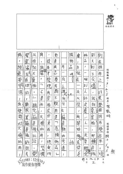 W5302林家均 (2).jpg