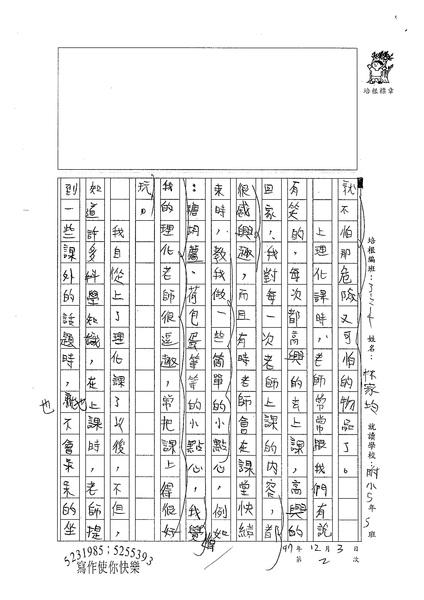 W5302林家均 (3).jpg