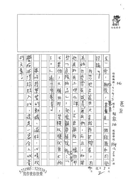 W5302林家均 (4).jpg