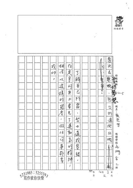 W5302黃定宇 (2).jpg