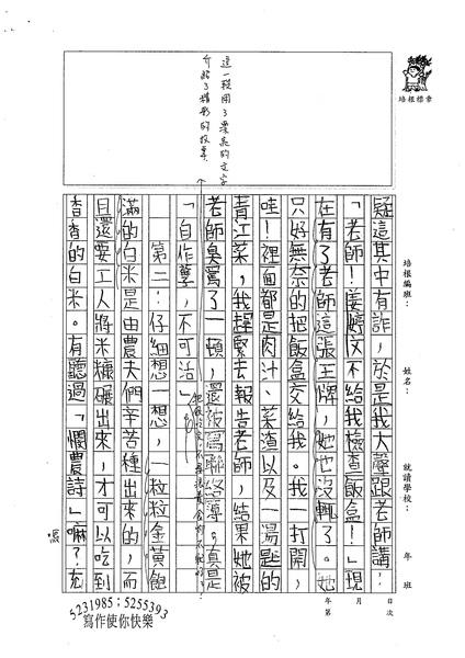 W5306沈厚儒 (2).jpg