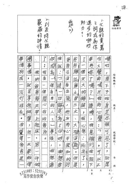 W6305林宇軒 (2).jpg