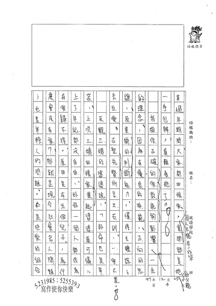 WG304陳玉凰 (2).jpg